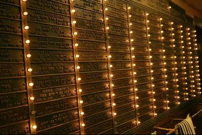 HPP- Biyalistoker sinagoga - moja fotka2